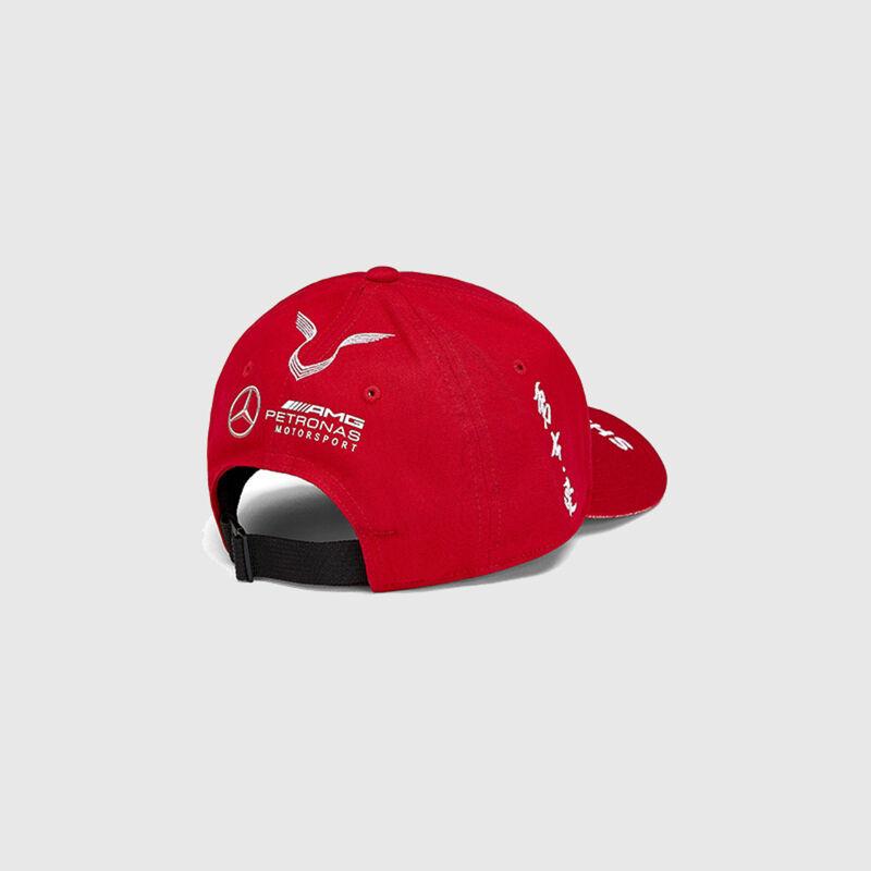 MAPM RP SE LEWIS BB KIDS CAP CHINA - red